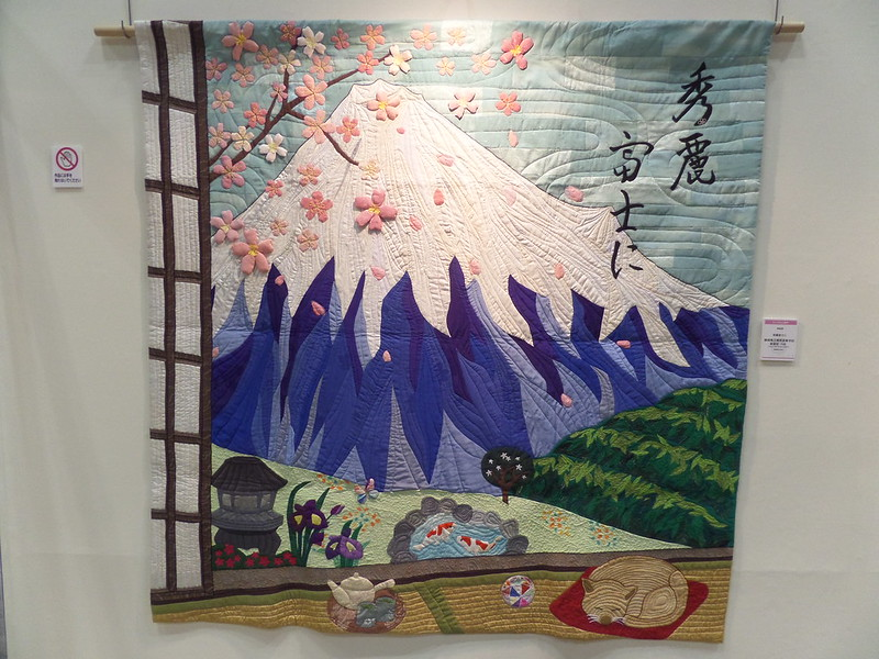 """My Beautiful Village"" theme quilt by Haibara High School Students"