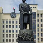 Ленину В.И.