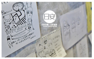 日安小砌手作食堂-27
