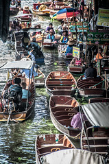 "Discovering the ""floating market"" 1"