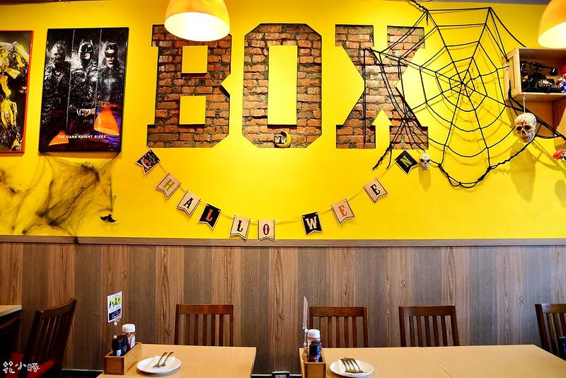 板橋巴克斯菜單早午餐推薦餐廳 (3)