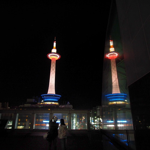 I wonder two of Kyoto Tower beautiful!