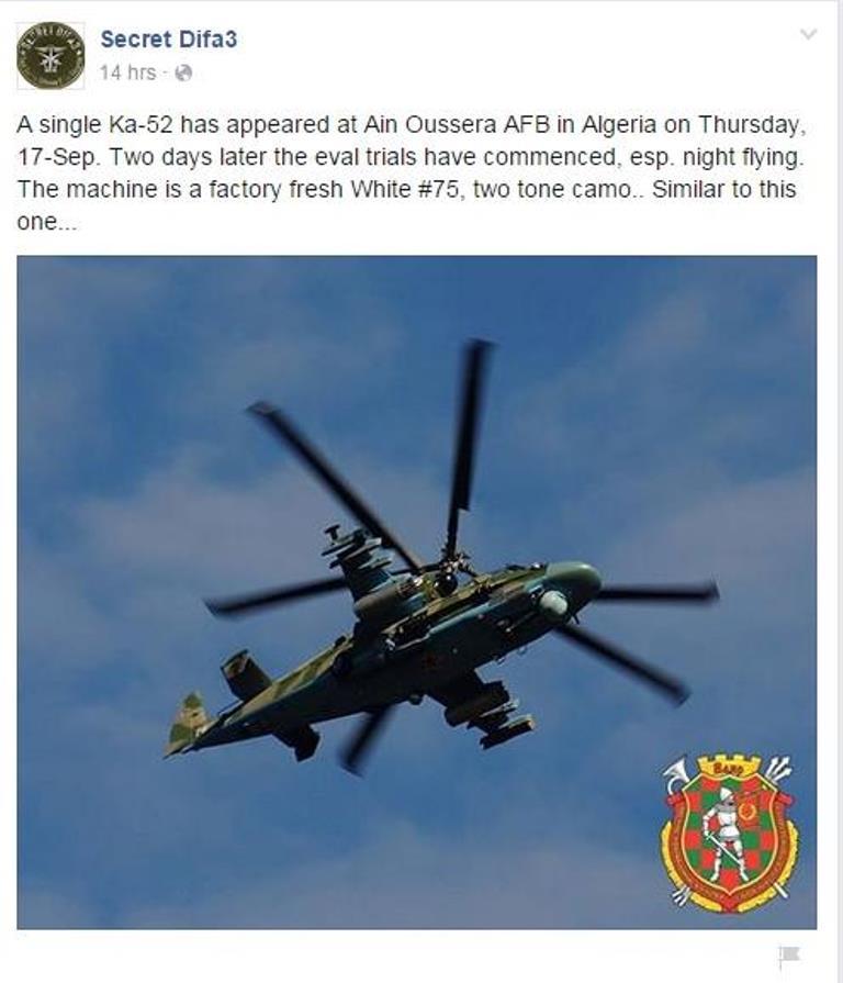مروحيات Ка-52  الجزائر : الجديد - صفحة 7 30551816293_d4c84c15fc_o