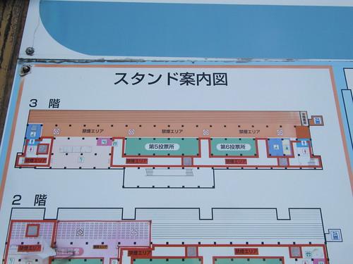 金沢競馬場の3階フロアマップ
