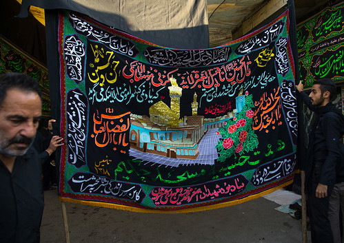 2people adultsonly ashura bazaar bazar calligraphy celebration ceremony city colorimage commemoration culture decoration esfahan flags horizontal hussain imamhussein indoors iran isfahan islam islamic ispahan memorialevent menonly middleeast mosque mourning muharram muslim persia religion religious script shia shiism shiite twopeople isfahanprovince ir