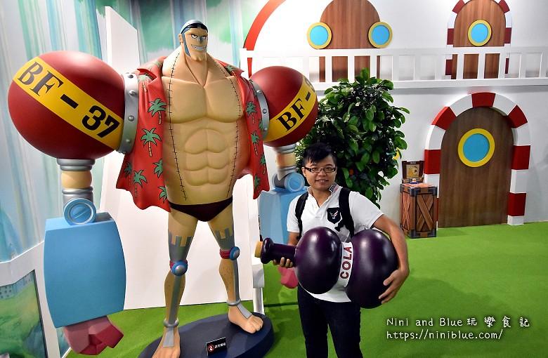 台中展覽.海賊狂歡祭.台中文創園區09