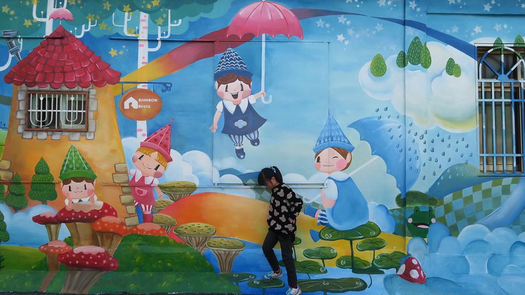 和美為愛撐傘 (26)