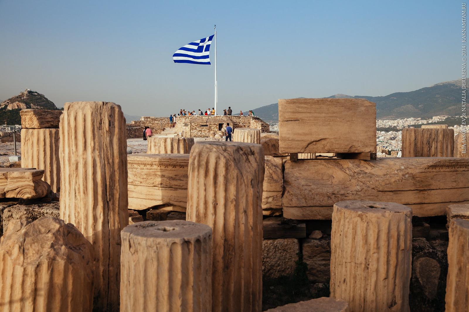 20140618-315-Athens.jpg