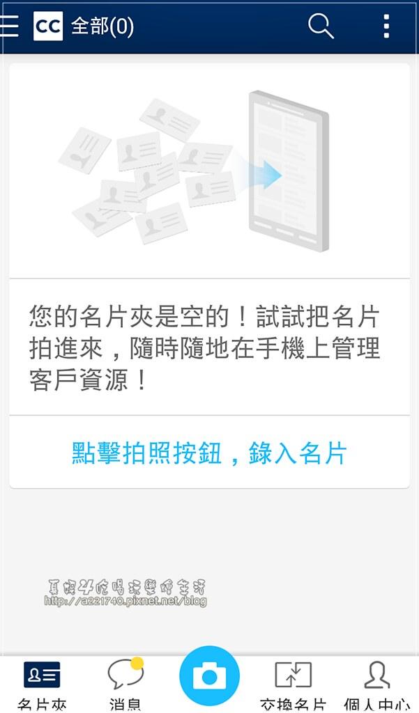 14-2Screenshot_2014-11-06-10-40-26