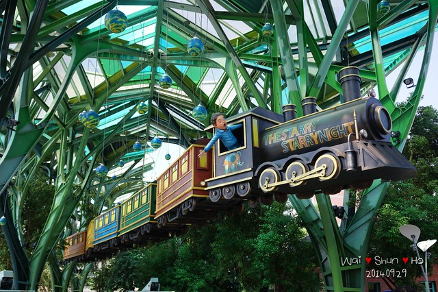 Flying Train