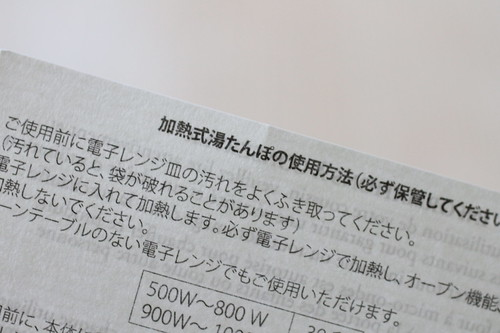 IMG_7055.JPG