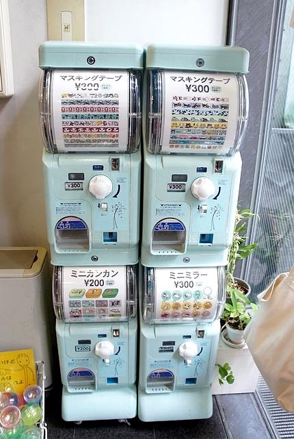 大阪必逛阿朗基本店24