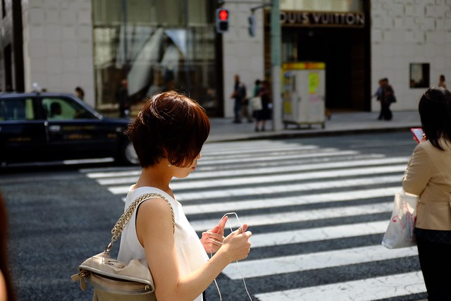 On the street.Ginza,Tokyo.