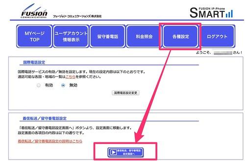 ScreenSnapz-pro2014-035