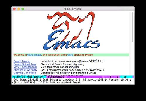 Emacs 25.0 on OS X 10.10 Yosemite