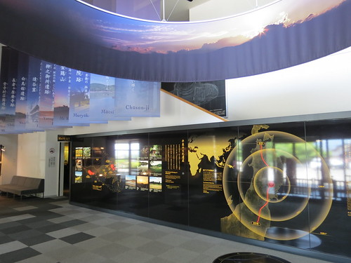Hiraizumi Cultural Heritage Centre