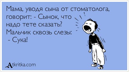 atkritka_1346686554_291