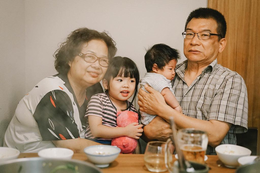 開心的爺爺奶奶