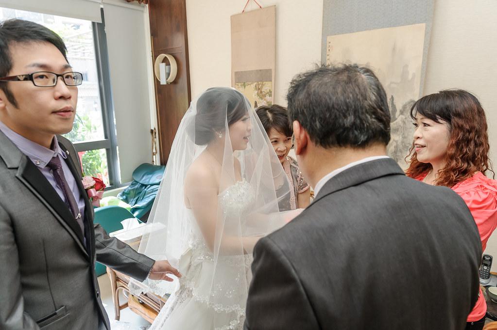彥中有彤結婚-277