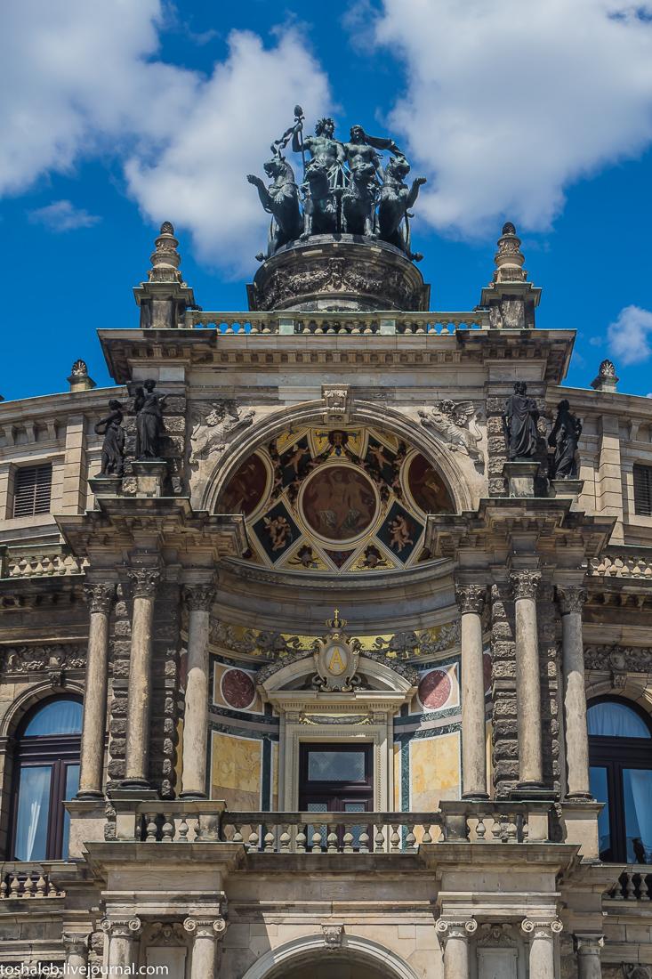 Дрезден-5