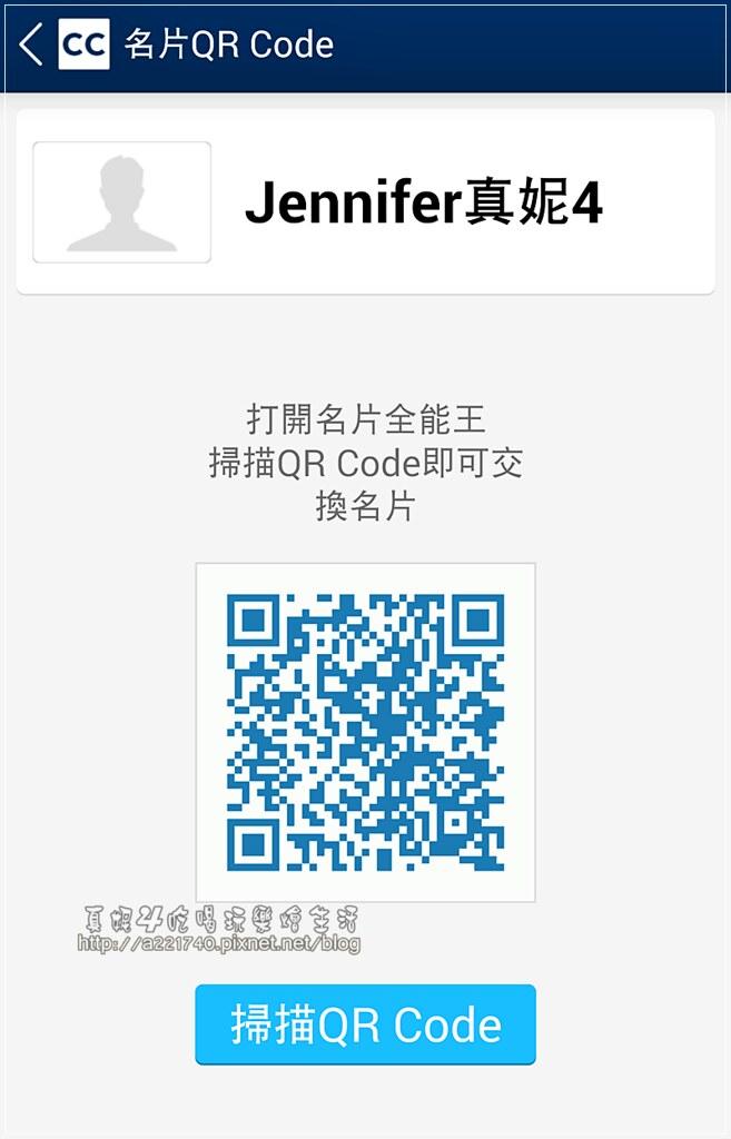 04-614-11-2Screenshot_2014-11-06-10-49-46