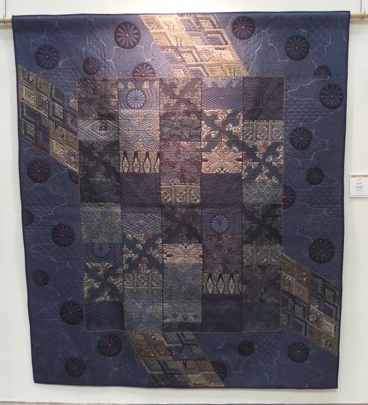 Traditional Quilt by Yoshiko Kinoshita