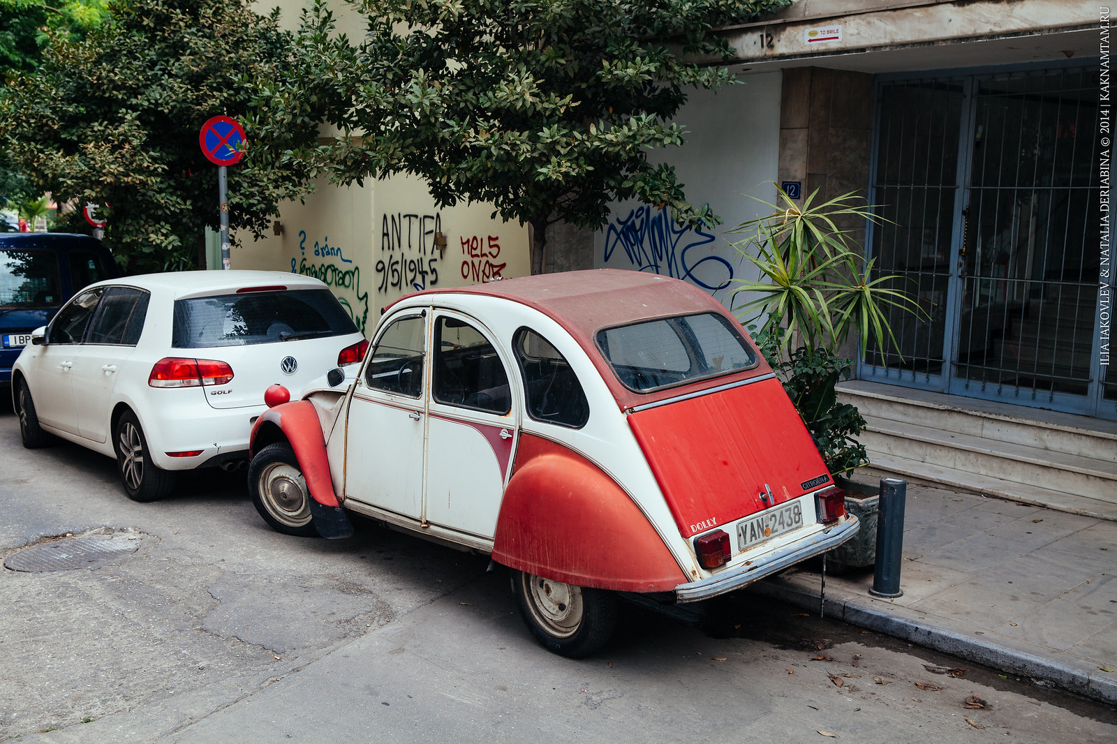 20140618-012-Athens.jpg