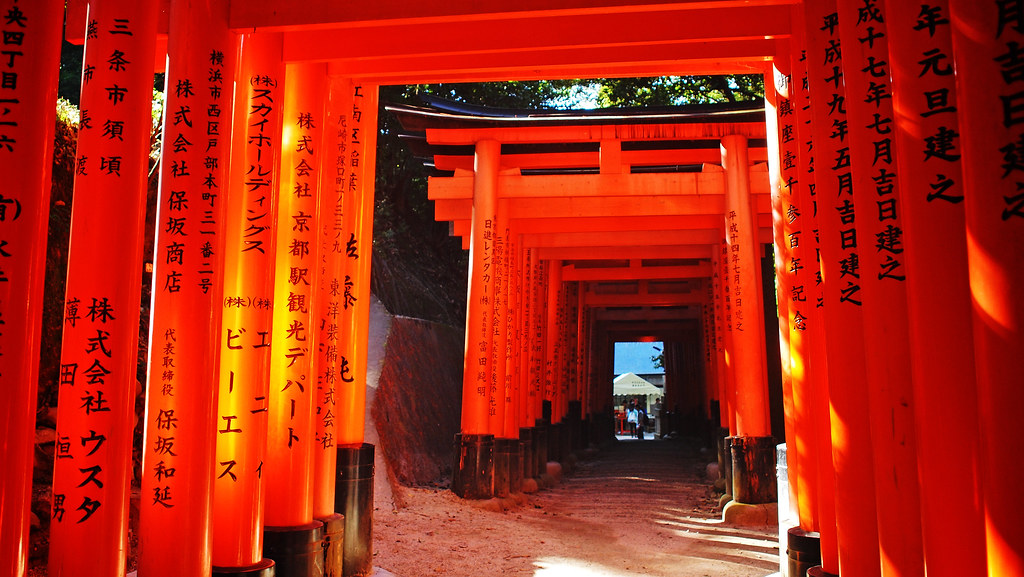 Torii gates, Fushimi Inari, Kyoto