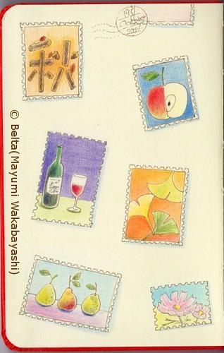 2014_10_20_stamp_01_s