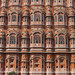 Hawa Mahal close-up