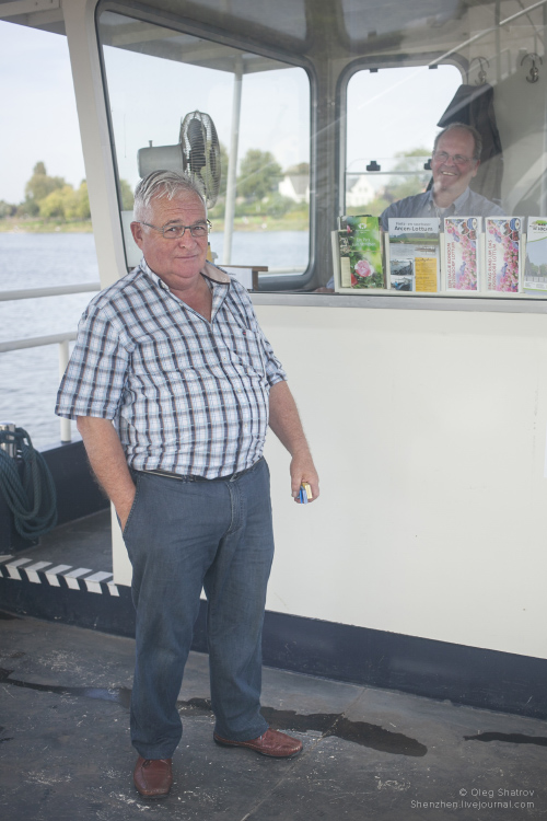 Munster Brussels Ferry Worker