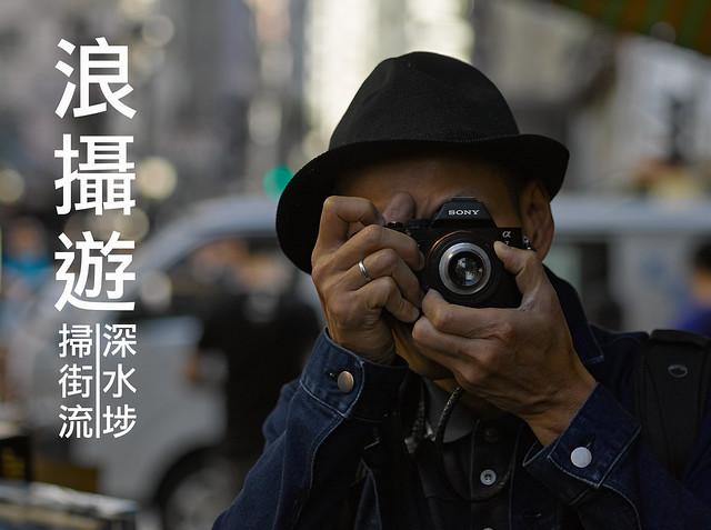 Mamiya DM22 66片幅鏡頭試玩