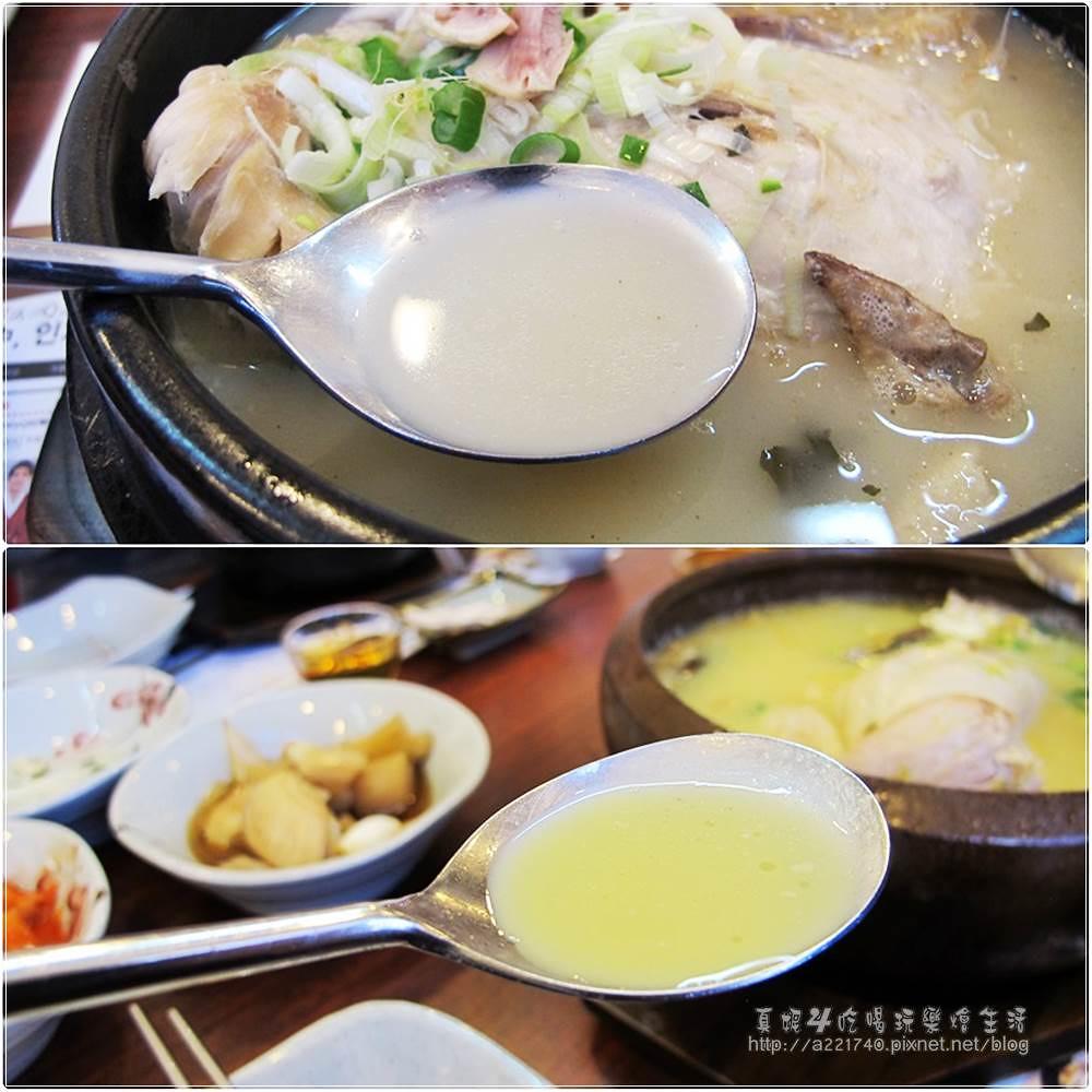 02-3皇后蔘雞湯-4