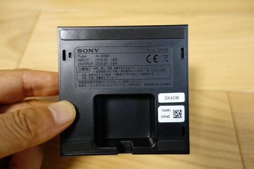 DSC00835.JPG