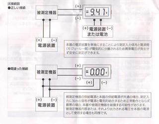 20141118_MT_02