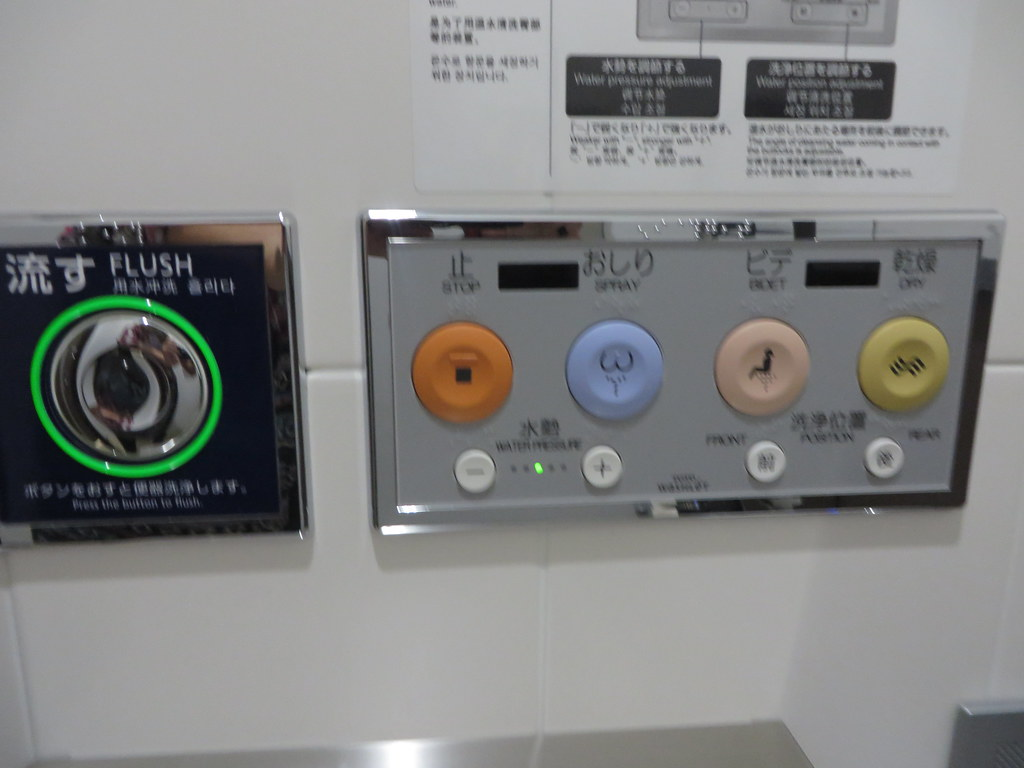 Fancy Airport Bathroom Buttons