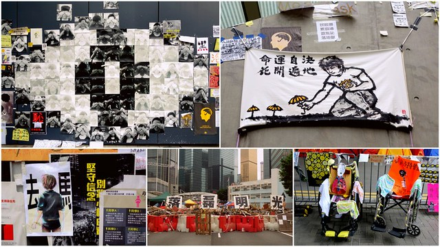 201410 HK Umbrella Movement (21)