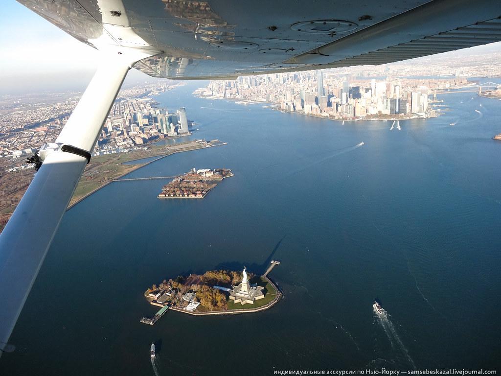 15773334771 c13c5727f9 b Полет над Нью Йорком.