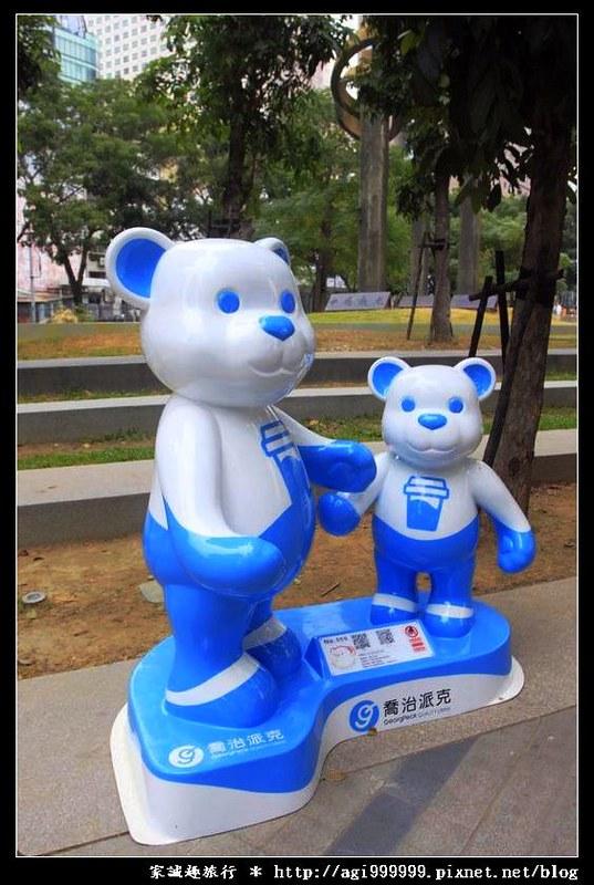 2014 11 15 台中.勤美.草悟道.泰迪熊