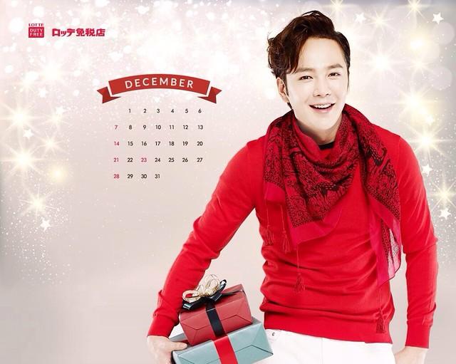 [Wallpapers] Lotte Duty Free Calendar December 2014 15827860812_64b0a1f770_z