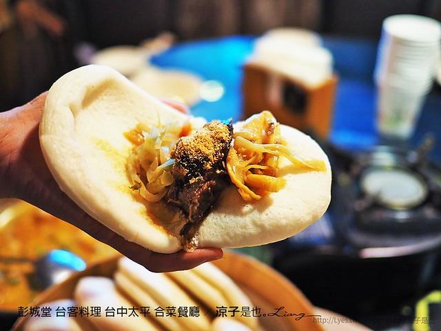 彭城堂 台客料理 台中太平 合菜餐廳 39