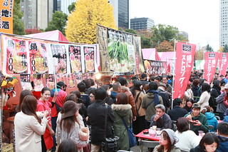 Japanese Local Nabe Dishes Festival