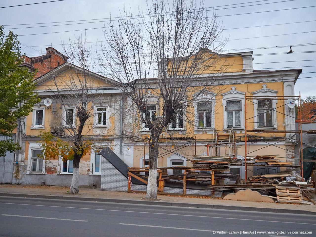 Картинки по запросу исторические здания саратов