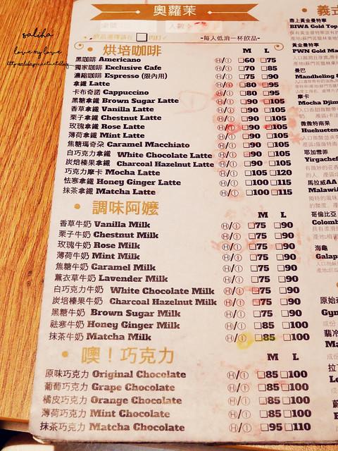 台北車站不限時餐廳咖啡下午茶OROMO Cafe奧蘿茉咖啡 (6)