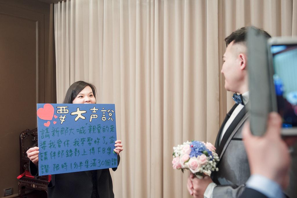 056婚禮紀實紀錄