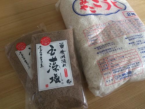 米麹と藻塩