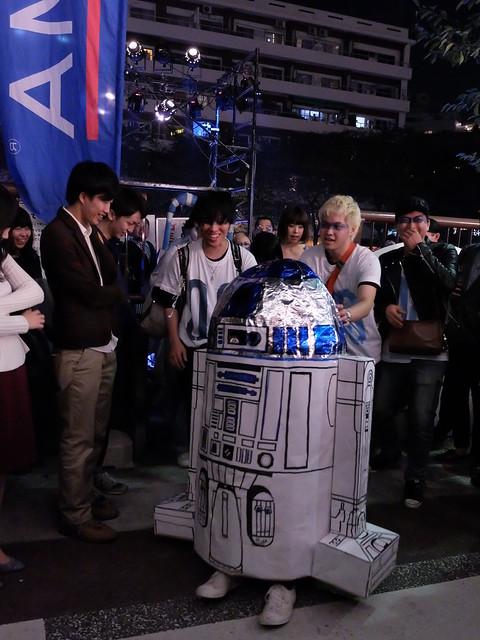 R2-D2 Nakameguro Blue Halloween 12