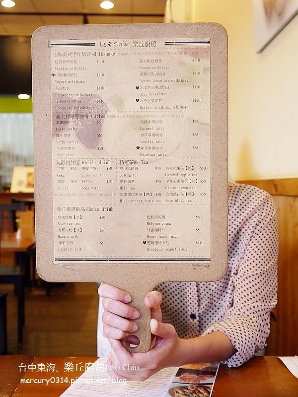 15369518327 a1e62b68ae b - 熱血採訪。台中龍井東海夜市【樂丘廚房】好評二訪,漢堡鬆餅義大利麵好吃!