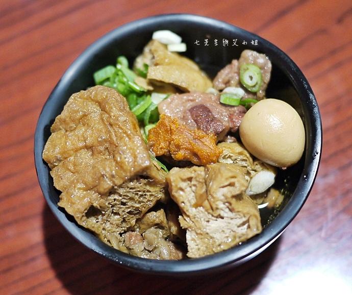 7 七十二牛肉麵