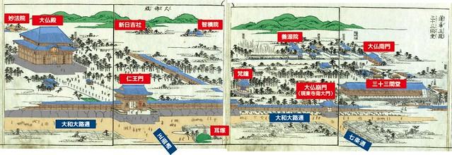 「大仏」一帯(都名所図会)